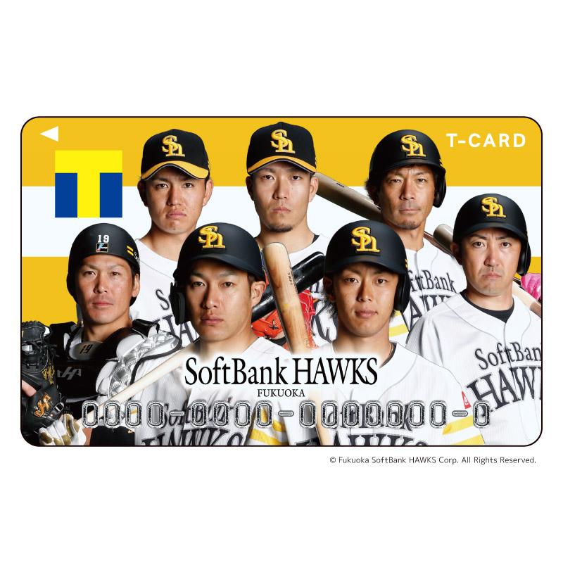 ソフトバンク ホークス 2020 試合日程|福岡ソフトバンクホークス